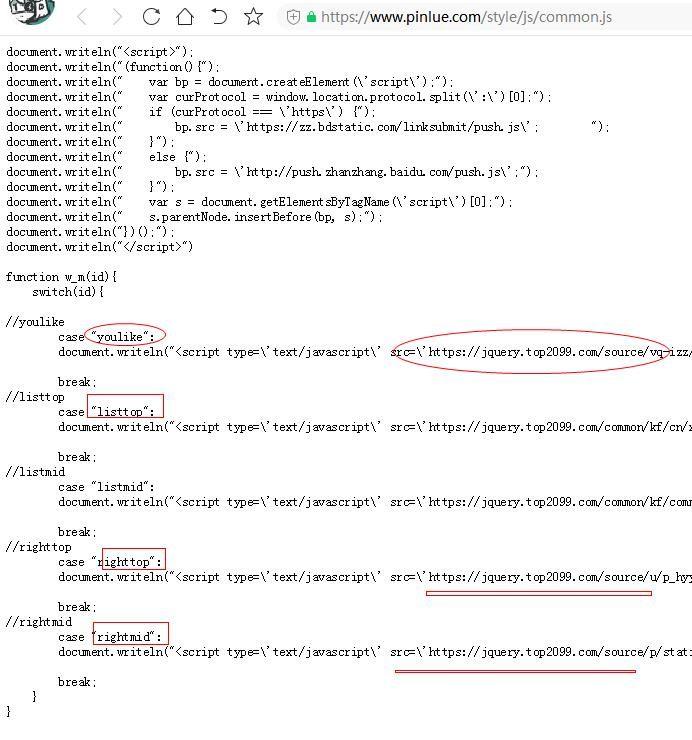 百度联盟反屏蔽代码调用教程插图5