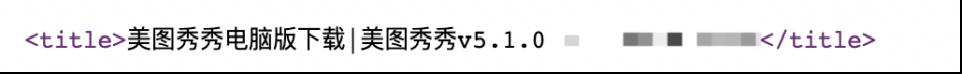百度清风算法再次升级!下载站需要注意的问题!