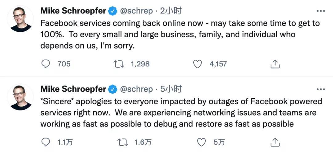 又一起BGP路由故障事件:Facebook 大瘫痪,6个小时无法访问插图2