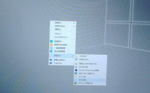 本地强制域名立即解析服务器IP