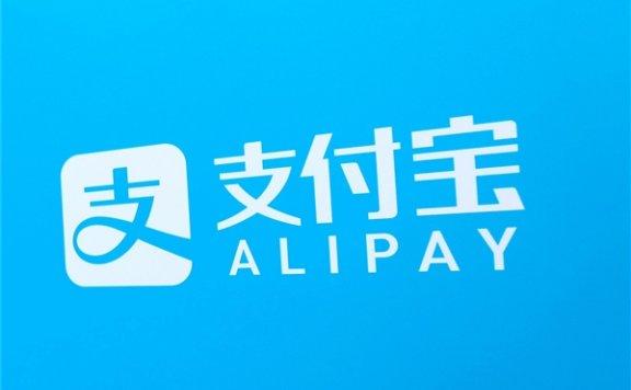 网传支付宝要关闭刷银行卡功能 官方回应:谣言