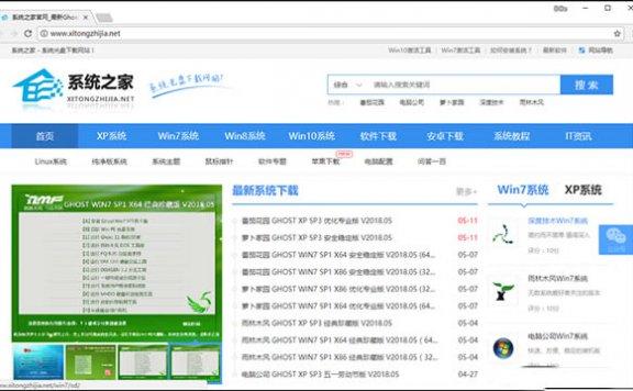 知名下载站系统之家激活工具内藏病毒,感染量近60万!