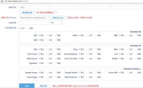 新站上线后应该做哪些有利于seo的工作