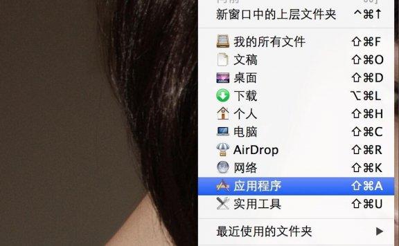 苹果电脑mac系统如何远程登录linux服务器主机