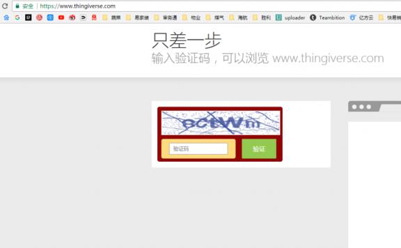 访问网站出现安全检查百度云加速原因和如何关闭
