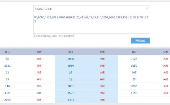 如果检测服务器IP 80端口是否开放