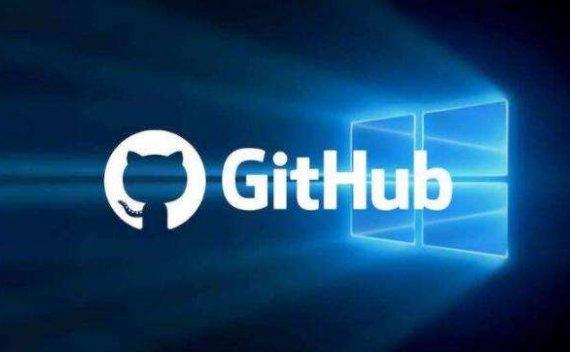 GitHubu允许开发者创建无限的私有库