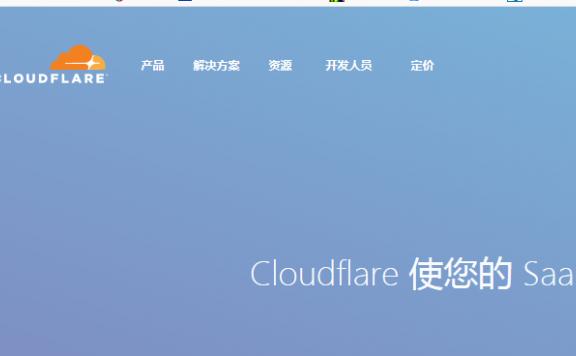 注意:域名接入百度云加速后千万别再接入CloudFlare