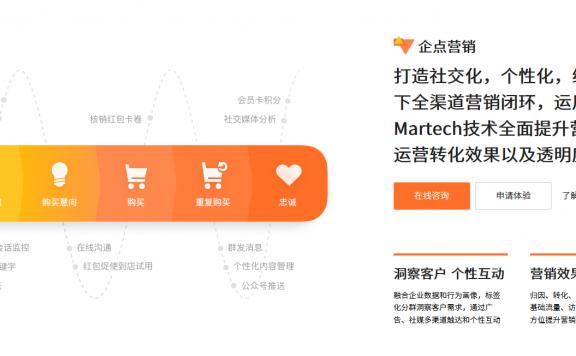 腾讯企业QQ营销QQ将停止改为腾讯企点