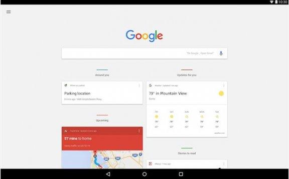 谷歌爬虫已于今日正式启用移动优先索引