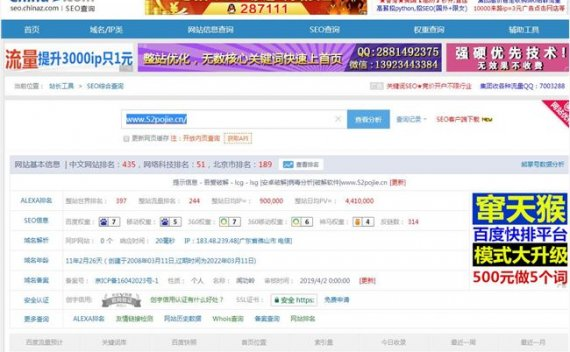 知名软件破解网:吾爱破解因版权保护宣布闭站调整