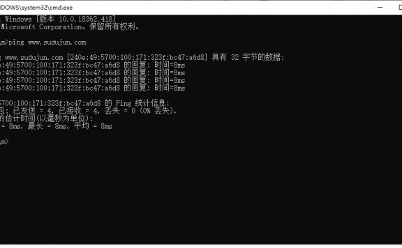 百度云加速开启IPV6后,网站响应速度更快了!
