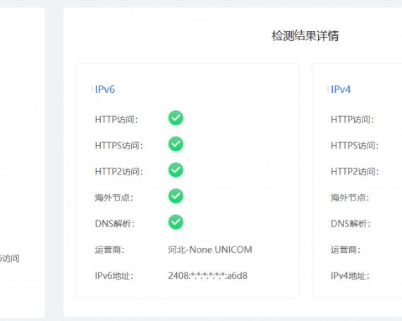 百度云加速CDN支持HTTP2吗?
