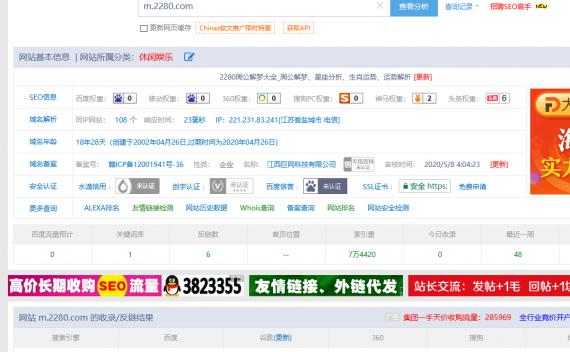 白山云因CDN故障导致客户网站无法打开 被百度封杀索赔105万元