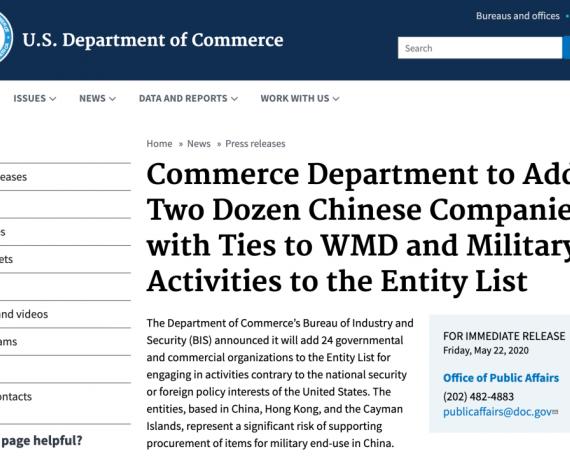 美国新增贸易管制黑名单:奇虎360上榜