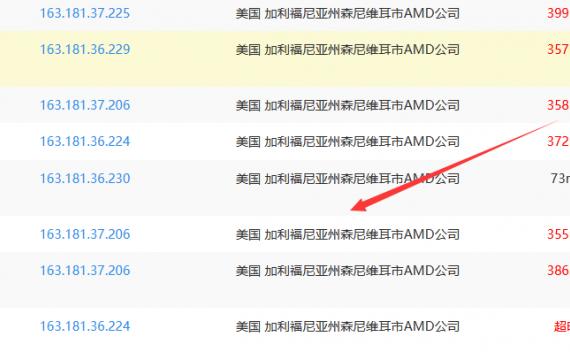 阿里云海外CDN有香港节点吗?