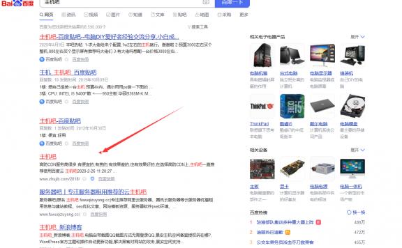 百度搜索大改版:搜索结果字体变大了