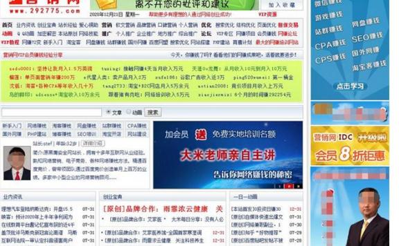 又一知名网站关闭:营销中国宣布关闭网站
