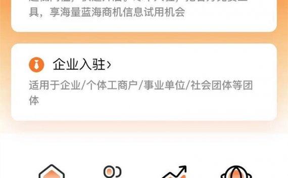 """淘宝简化开店门槛:签署""""消费者保障服务协议""""可免交保证金"""