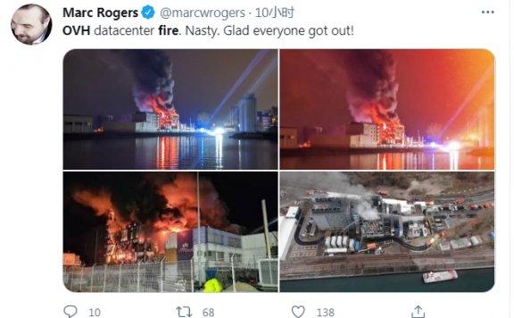 欧洲最大云服务公司OVH法国机房着火 影响百万网站