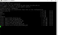 腾讯阿里云检测安全漏洞:OpenSSL拒绝服务漏洞修复方法