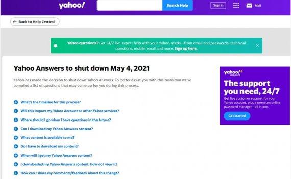 Yahoo旗下问答平台雅虎问答将于5月4日永久关闭 是运行最早的问答平台之一