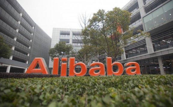 阿里巴巴集团被罚款182.28亿元,为中国反垄断史上最大罚款