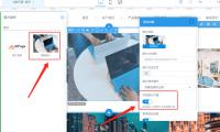 AIPage更新5月更新:网站增加四大功能点,小程序增加三大功能点