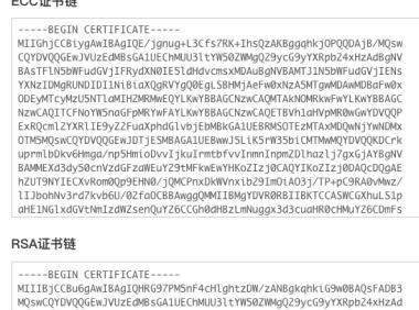 网站部署SSL提示缺少证书链的问题和解决办法