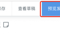 aipage小程序提审发布流程