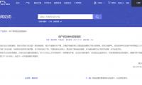 因郑州暴雨导致景安机房断电
