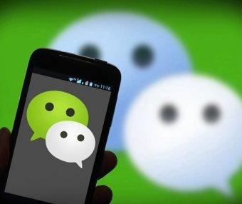 微信支持外部链接直接访问:可以在一对一聊天场景中访问外部链接