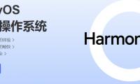 华为将发布自研鸿蒙编程语言:仓颉