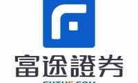 富途证券因香港将军澳多机房网络故障出现资产清零、无法交易等故障